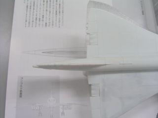 Concorde8