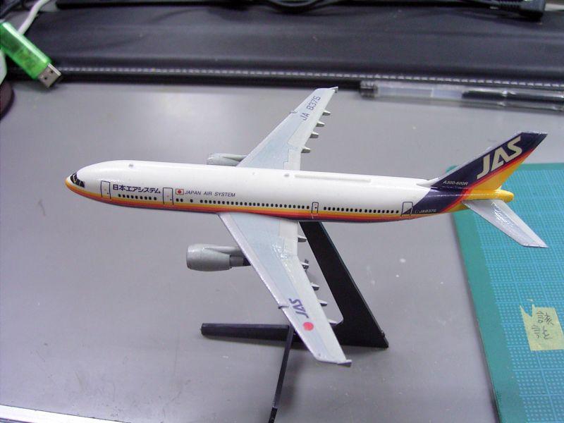 A3005