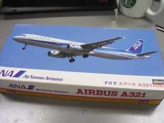 A321box