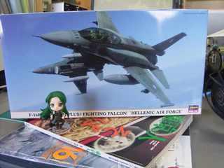 F16d_1