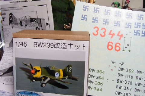 bw239kit