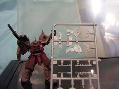 model/gear1